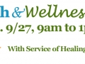 healthfair2014-websize2.jpg